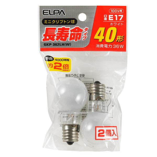 朝日電器 長寿命ミニクリプトン球 ホワイト 40形 GKP-362LH(W) 1セット(20個:2個入×10パック)