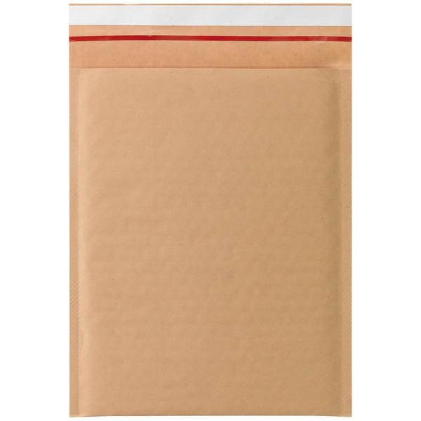 クッション封筒 開封テープ付 2枚組CD用 茶 無地 1箱(200枚入) 今村紙工