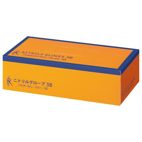 ファーストレイト ニトリルゴム3B ブルー SSサイズ FR-5660 1箱(200枚入)
