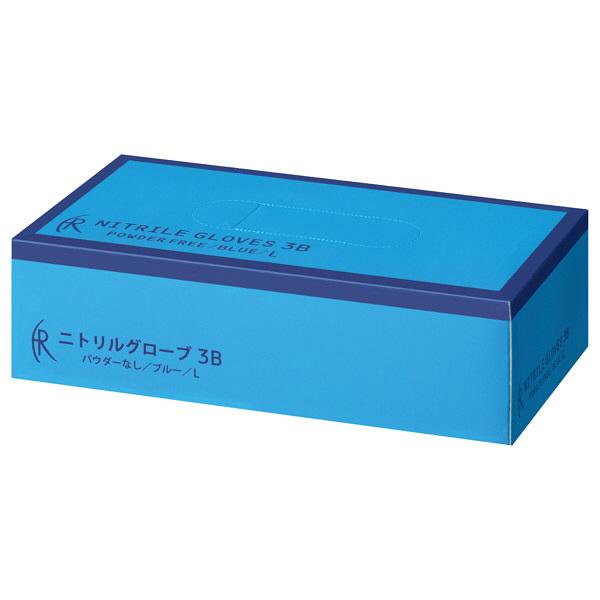 ファーストレイト ニトリルゴム3B ブルー Lサイズ FR-5663 1箱(200枚入)