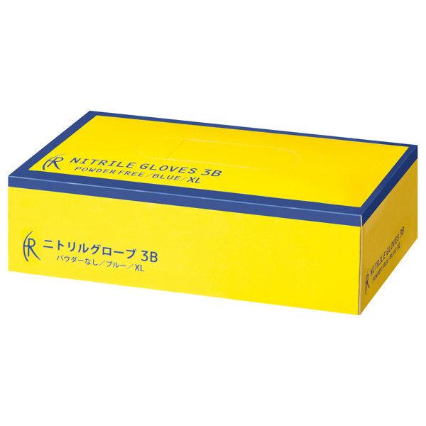 ファーストレイト ニトリルグローブ3B ブルー XLサイズ 200入 XL FR-5664 1箱 (使い捨て手袋)
