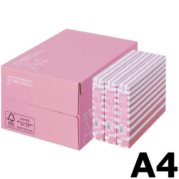 FSC認証 + 古紙30% A4 1箱