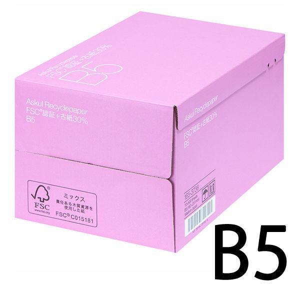 FSC認証 + 古紙30% B5 1箱