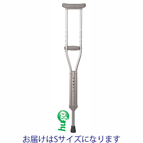 松葉杖 竹虎 タケトラヒューゴクラッチ S 038532 1組(2本)