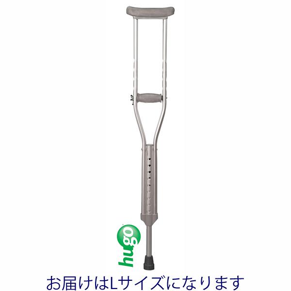 松葉杖 竹虎 タケトラヒューゴクラッチ L 038534 1組(2本)