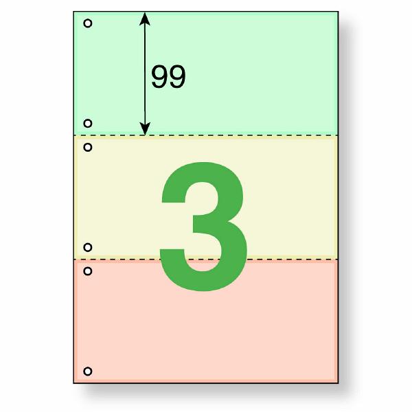 プラス カラーマルチプリンタ用紙 3面6穴 1箱(2500枚入)