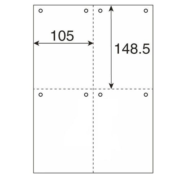 プラス マルチプリンタ用紙 縦4面8穴 1箱(2500枚入)