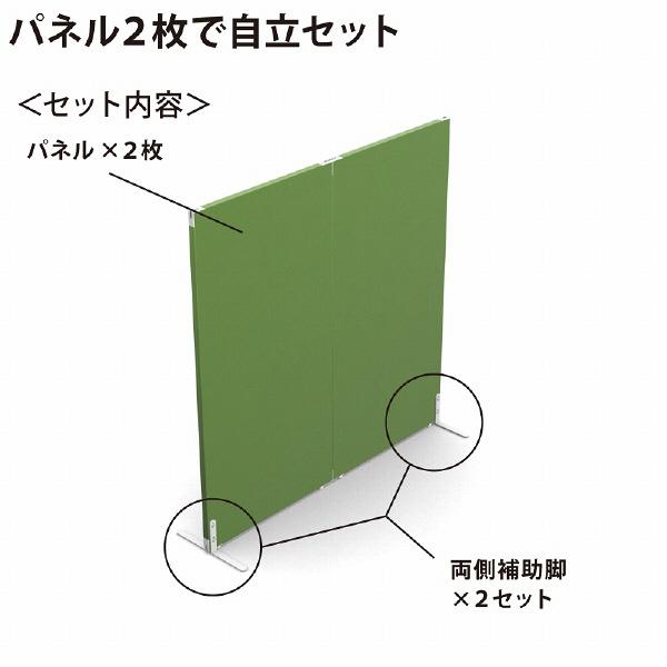 MS 18*1200 グリーン 2枚直線