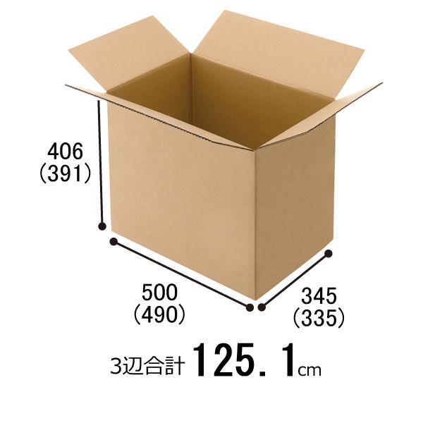 「現場のチカラ」 無地ダンボール Cライナー No.10 外寸:幅500×奥行345×高さ406mm 1セット(60枚:20枚×3梱包)