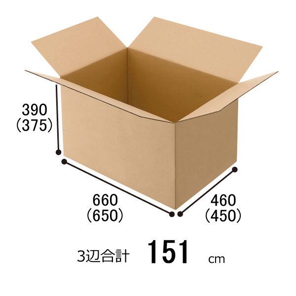 「現場のチカラ」 無地ダンボール Cライナー No.1 外寸:幅660×奥行460×高さ390mm 1セット(60枚:20枚×3梱包)
