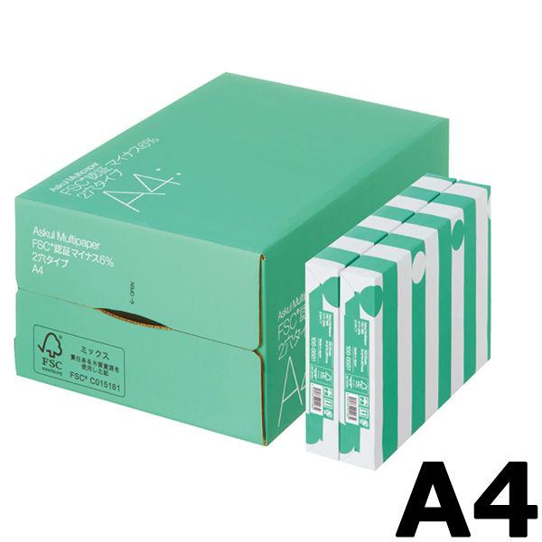 マイナス6% 2穴タイプ A4 1箱