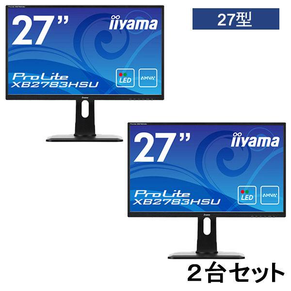 イイヤマ 27型VA液晶モニタ×2台