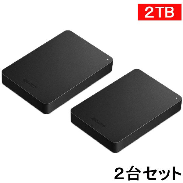 バッファロー ポータブルHDD2TB2台