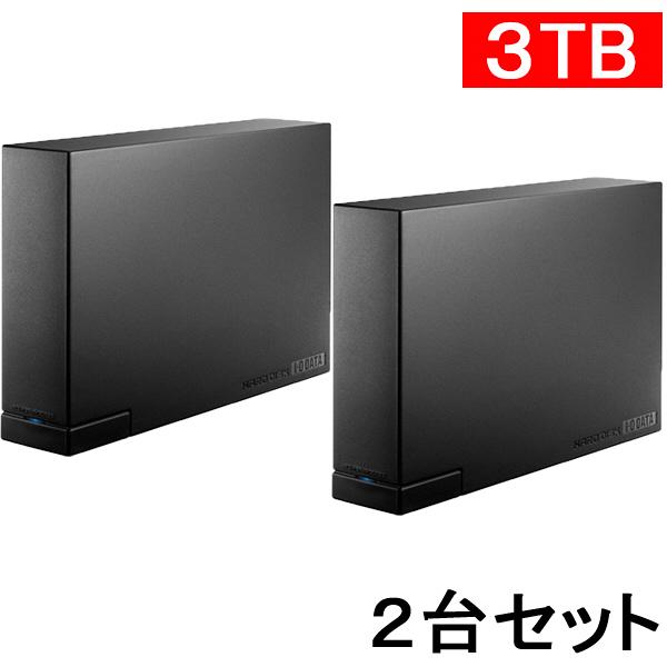 IOデータ 外付けHDD 3TB 2台