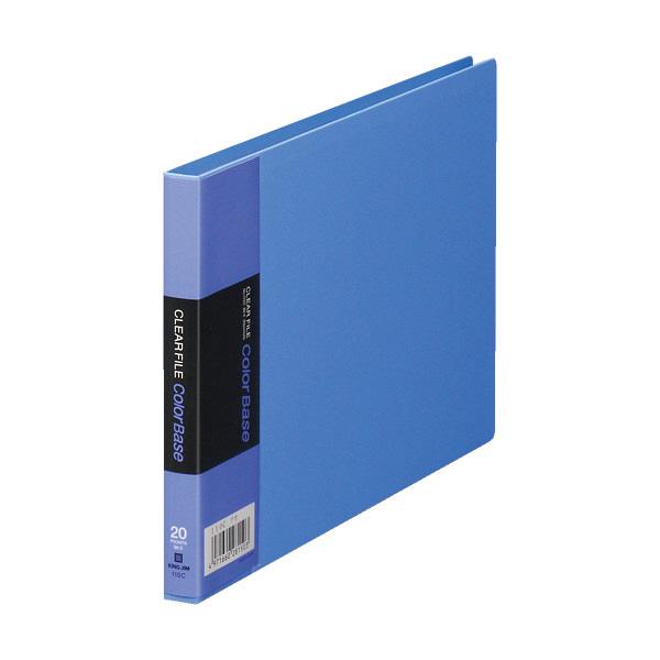 キングジム クリアーファイル 20P B6E 青 110Cアオ (直送品)