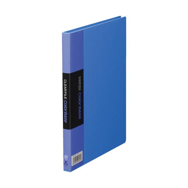 キングジム クリアーファイル 20P A5S 青 115Cアオ (直送品)