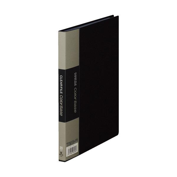 キングジム クリアーファイル 20P A5S 黒 115Cクロ (直送品)