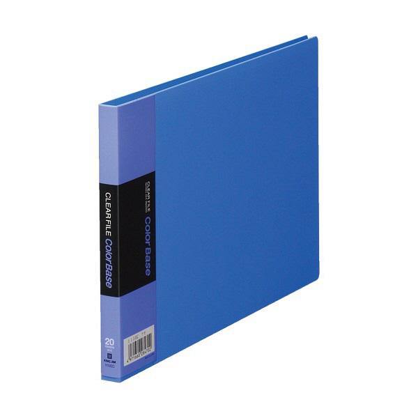 キングジム クリアーファイル 20P A5E 青 115ECアオ (直送品)