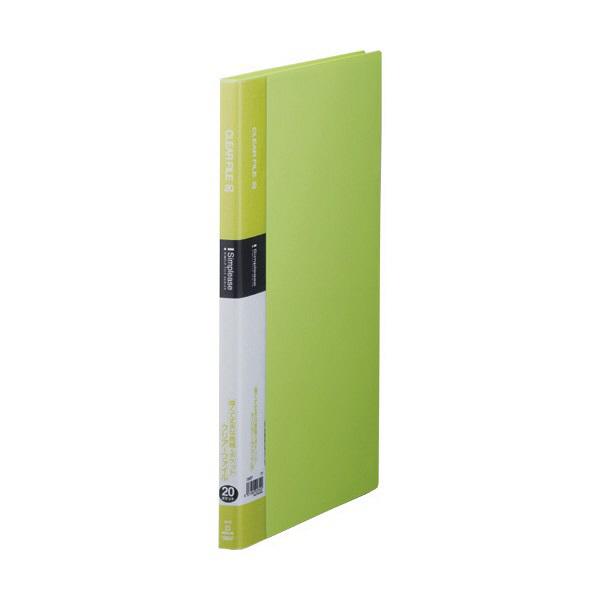 キングジム シンプリーズクリアーファイル 黄緑 136SPキミ (直送品)