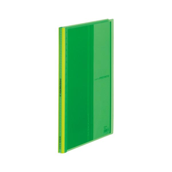 キングジム クリアーファイル パタント 緑 A4タテ 20ポケット 182TPNミト (直送品)