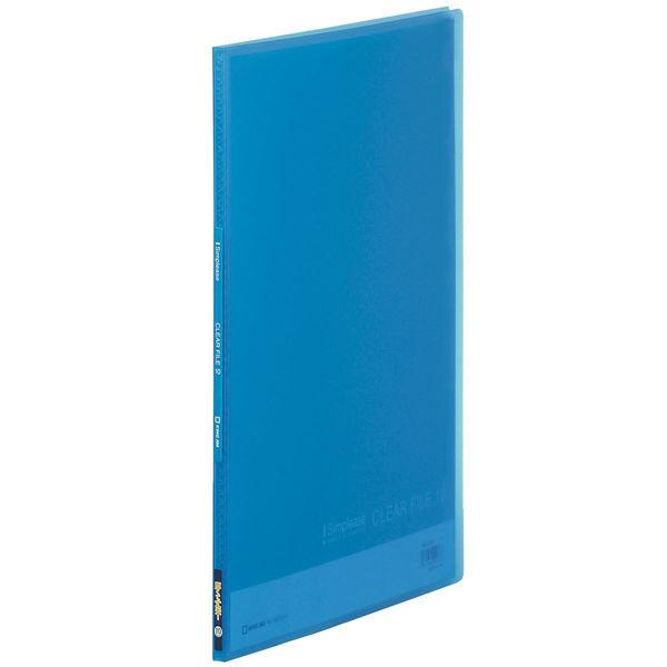 キングジム シンプリーズ クリアーファイル(透明) 青 A4タテ 10ポケット 186TSPHアオ 1冊 (直送品)
