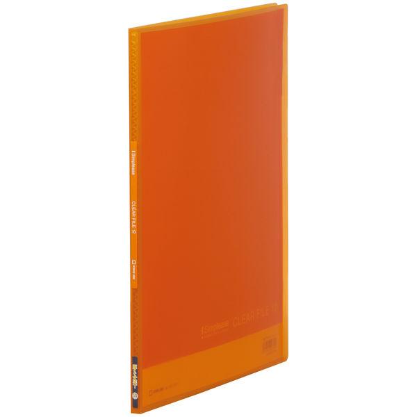 キングジム シンプリーズ クリアーファイル(透明) オレンジ A4タテ 10ポケット 186TSPHオレ 1冊 (直送品)