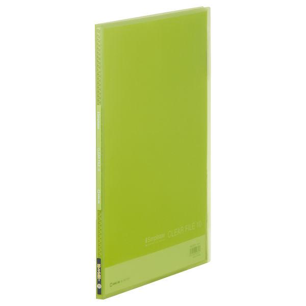 キングジム シンプリーズ クリアーファイル(透明) 黄緑 A4タテ 10ポケット 186TSPHキミ 1冊 (直送品)