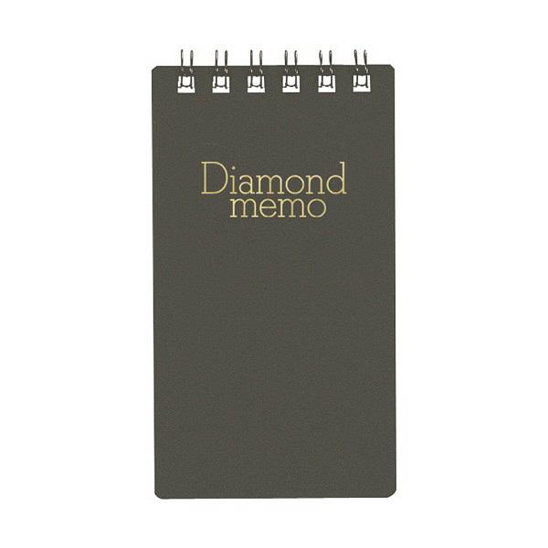 ダイヤメモ S 黒 19001-011 デザインフィル (直送品)