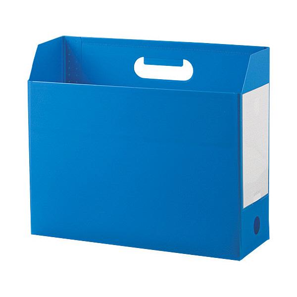 セキセイ アドワンボックスF ブルー AD-2651-10 (直送品)