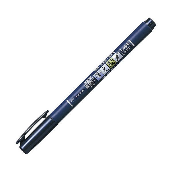 トンボ鉛筆 筆之助 しっかり仕立P入 GCD-111 (直送品)