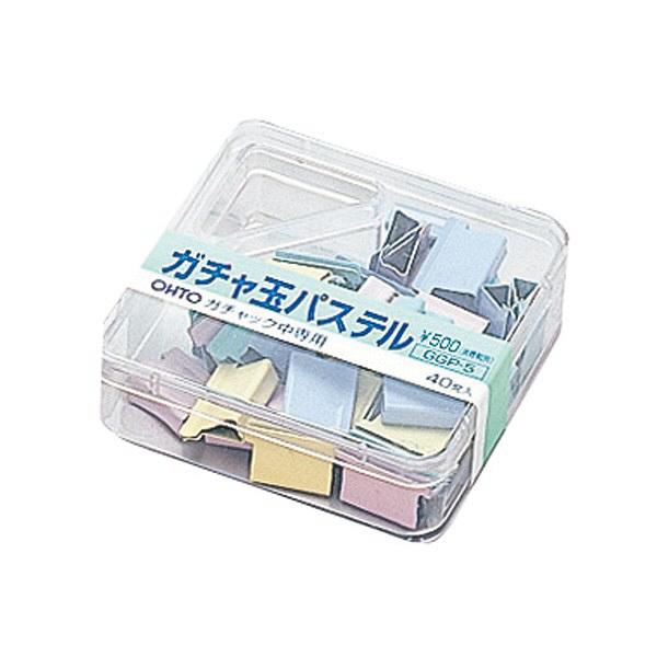 OHTO ガチャ玉中 40発 プラ箱 パステル GGP-5 (直送品)