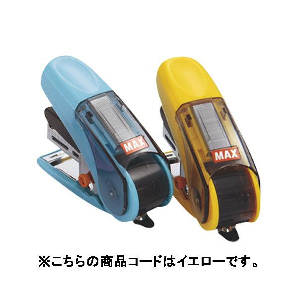 マックス サクリキッズ イエローHD HD-10NLCK/Y (直送品)