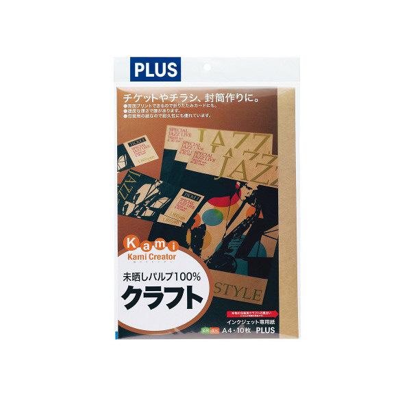 プラス IJ用紙クラフト IT-324CF (直送品)