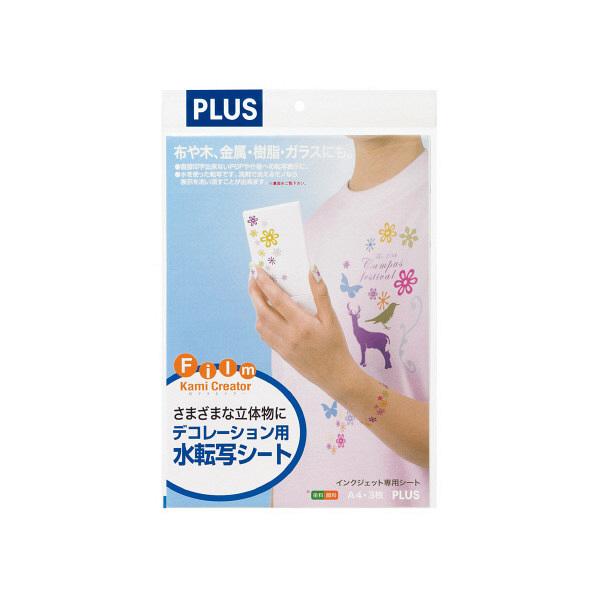 プラス IJ水転写シートA4 IT-324NS (直送品)