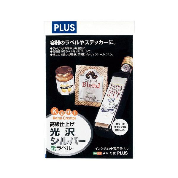 プラス IJ用紙光沢A4 IT-325TSI (直送品)