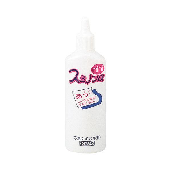 呉竹 しみ抜き剤 スミノンアルファミニ KJ11-21S (直送品)