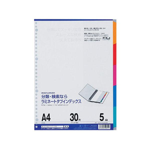 マルマン ラミネートタブインデックス A4 LT4005 (直送品)