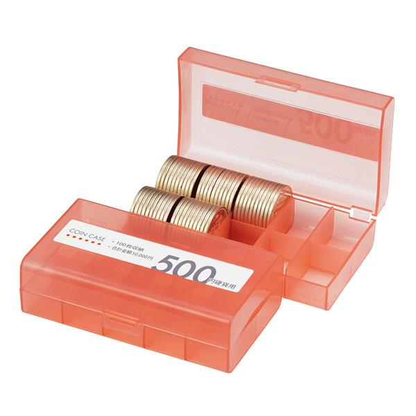 オープン工業 コインケース 500円用 収納100枚 M-500W (直送品)