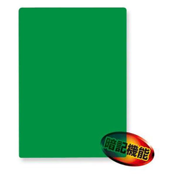 A4判 色透明下敷 緑 NO.1377-G 共栄プラスチック (直送品)