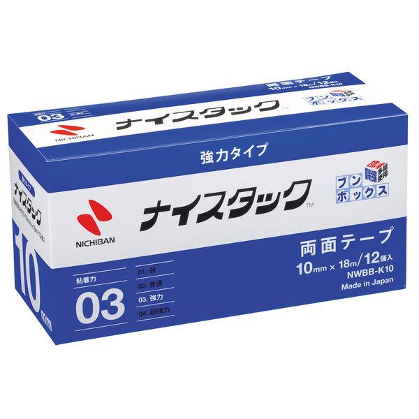 ニチバン ナイスタックブンボックス NWBB-K10 (直送品)