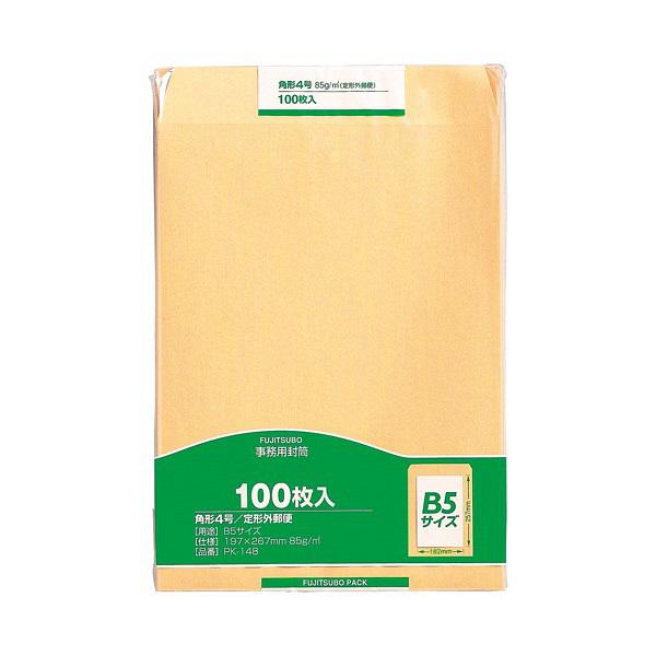 マルアイ 事務用封筒 角4 100枚 PK-148 (直送品)