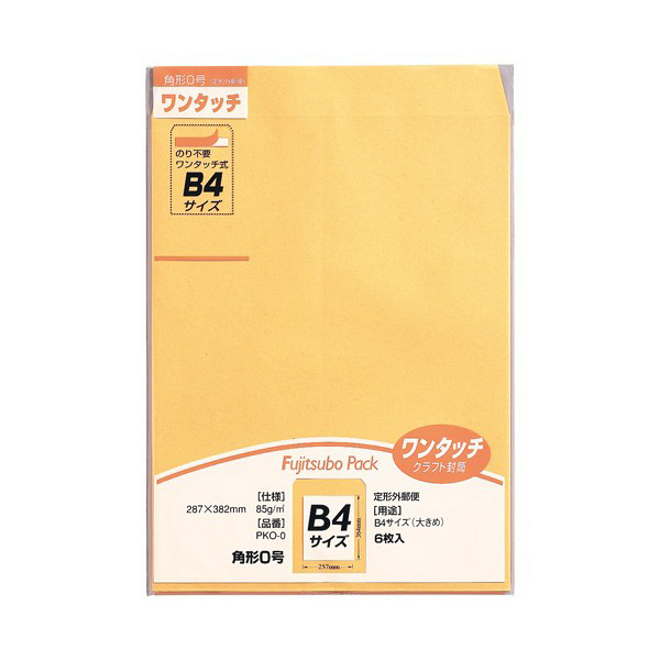 マルアイ ワンタッチ封筒 角0 6枚 PKO-0 (直送品)