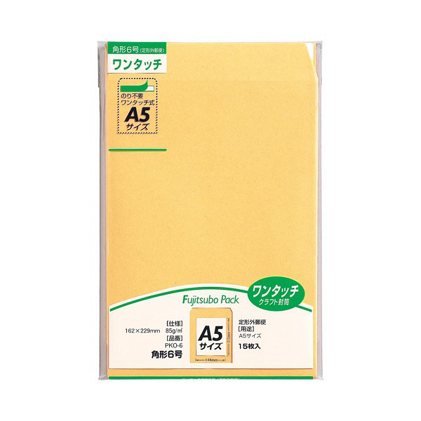 マルアイ ワンタッチ封筒 PKO-6 角6 15枚 クラフト 郵便番号枠なし 接着テープ付 (直送品)