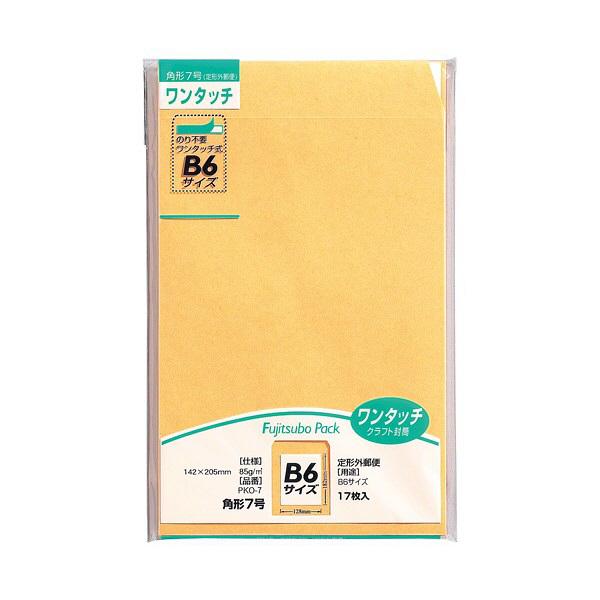 マルアイ ワンタッチ封筒 PKO-7 角7 17枚 クラフト 郵便番号枠なし 接着テープ付 (直送品)