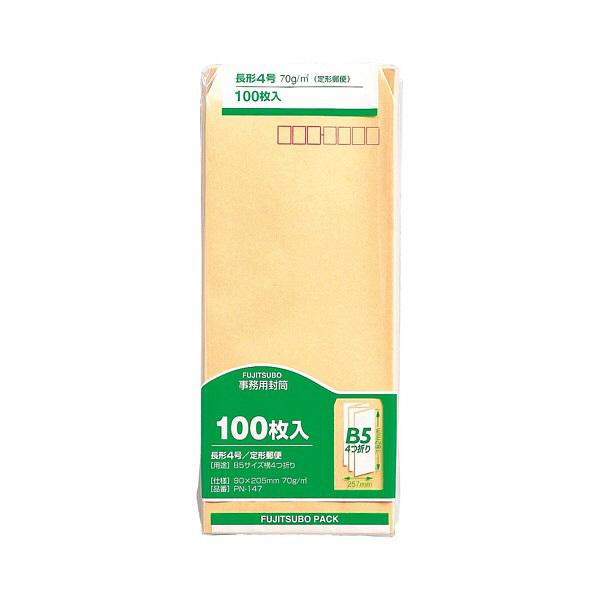 マルアイ 事務用封筒 PN-147 長4 100枚 クラフト 郵便番号枠あり 接着テープ無 (直送品)