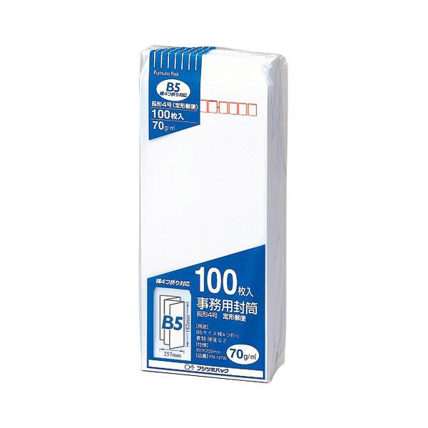 マルアイ 事務用封筒 PN-147W 長4 白 100枚 郵便番号枠あり 接着テープ無 (直送品)