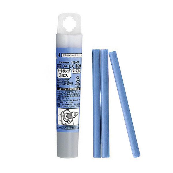 ゼブラ 蛍光オプテックス1・2用カートリッジ ダークブルー RWK8-DB 1ケース(3本入)(直送品)