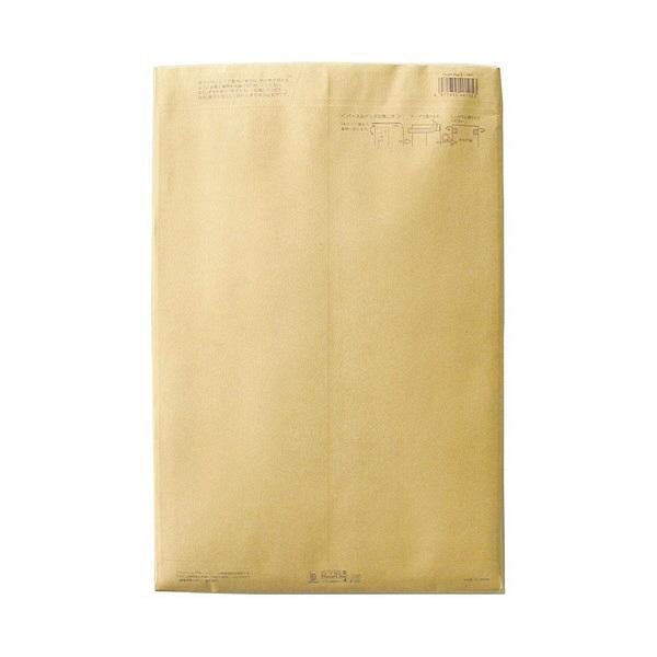 菅公工業 パースルバッグ B4判 10枚 タ105-10 (直送品)