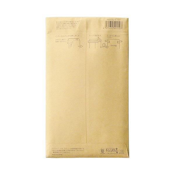 菅公工業 パースルバッグ A5判 10枚 タ110-10 (直送品)
