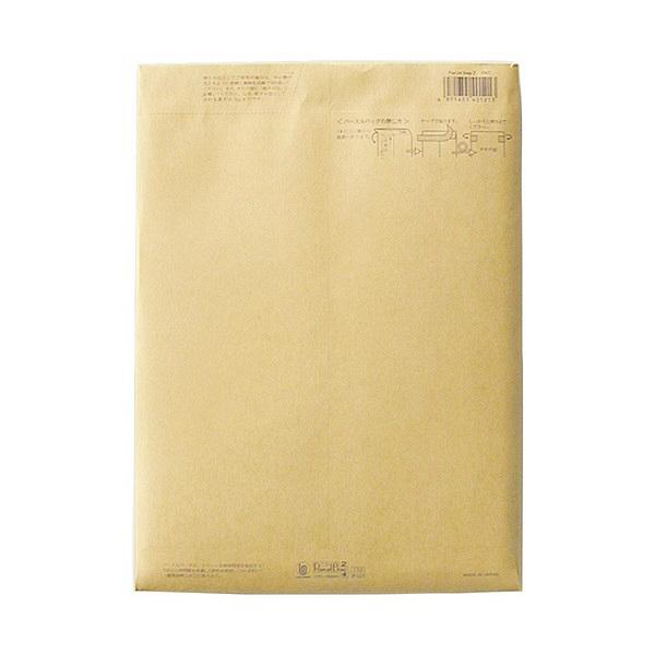 うずまき パースルバッグ タ121-10 B5判厚口 10枚 クラフト 封緘シール付 (直送品)